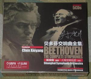 Chen2007