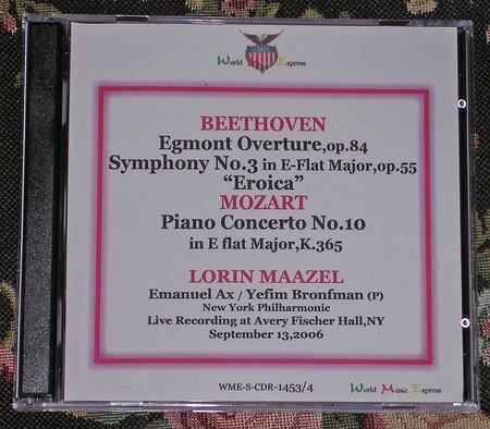 Mazzel2006