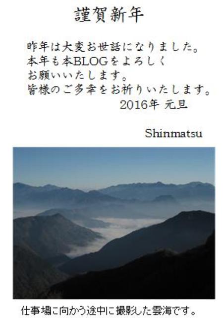2016blog_4