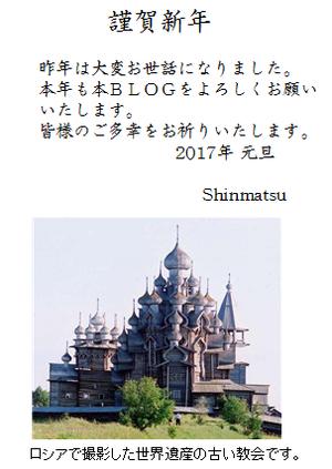 2017blog_5