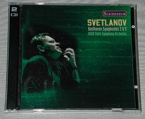 Svetoranov