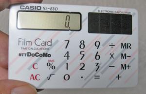 Casiocard01