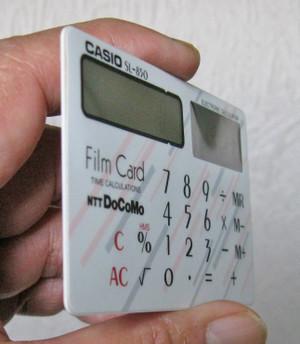 Casiocard02